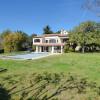Maison / villa biot - vallée verte Biot - Photo 2