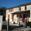 Vente - Maison en pierre 5 pièces - 86 m2 - Saint Christophe des Bardes