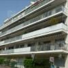 Appartement appartement Nogent sur Marne - Photo 1