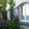 Maison / villa maison vineuil saint firmin Vineuil St Firmin - Photo 8