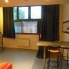 Loft/atelier/surface loft/atelier/surface Argenteuil - Photo 5