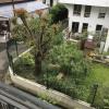 Appartement appartement 2 pièces Paris 12ème - Photo 1
