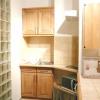 Appartement appartement 1 pièce Paris 1er - Photo 5