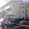 Appartement appartement Buxerolles - Photo 2