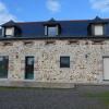 Maison / villa corps de ferme Cuille - Photo 1