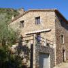 Vente - Maison en pierre 5 pièces - 160 m2 - Saint Jean du Gard
