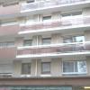 Appartement 4 pièces Paris 20ème - Photo 7