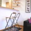 Appartement appartement 1 pièce Paris 1er - Photo 4
