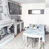 Maison / villa maison Theil de Bretagne - Photo 1