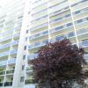 Appartement 3 pièces 2 balcons vue imprenable calme et lumineux Paris 12ème - Photo 5