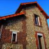 Maison / villa maison de ville Rouen - Photo 1