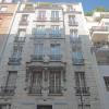 Vente - Appartement 3 pièces - 42 m2 - Paris 15ème