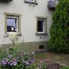 Maison / villa maison 5 pièces Lingolsheim - Photo 1