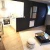 Location - Studio - 32 m2 - Lille