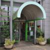Vente - Immeuble - 500 m2 - Ezanville