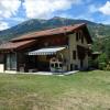 Maison / villa maison Aime - Photo 1