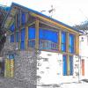Maison / villa maison vefa Peisey Nancroix - Photo 1