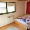 Appartement 3 pièces Vendenheim - Photo 4