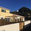 新房出售 - Programme - Narbonne