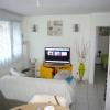 Appartement 2 pièces Arras - Photo 3