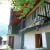 Maison / villa maison à rénover Tours en Savoie - Photo 4