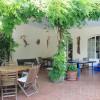 Maison / villa pezenas centre ville Pezenas - Photo 5