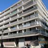 Appartement 3 pièces Argenteuil - Photo 9