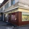 Boutique boutique Albertville - Photo 1