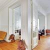 Verkauf - Geschäftsraum - 150 m2 - Paris 12ème