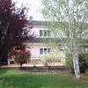 Maison / villa maison 5 pièces Achicourt - Photo 1