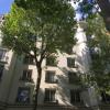 Appartement 2 pièces Paris 19ème - Photo 4