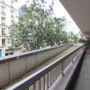 Appartement 5 pièces Paris 11ème - Photo 8