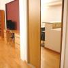 Appartement appartement 1 pièce Paris 1er - Photo 7