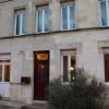 Maison / villa maison de village Castets en Dorthe - Photo 1