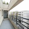 Locação residencial de prestígio - Apartamento 4 assoalhadas - 149 m2 - Levallois Perret - Photo