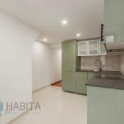 Póvoa de Lisboa, Studio, 40 m2