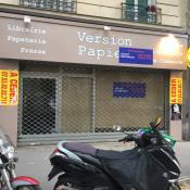 location Boutique 1 pièce Paris 15ème