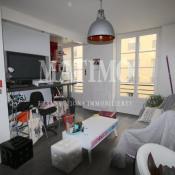 Paris 4ème, квартирa 2 комнаты, 31,5 m2