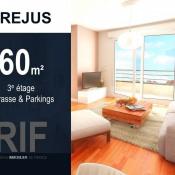 Fréjus, квартирa 3 комнаты, 60 m2