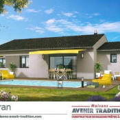 Maison 4 pièces + Terrain Peypin-d'Aigues