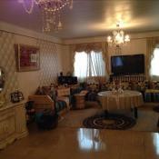 vente Maison / Villa 5 pièces Chateauroux