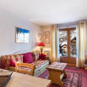 Val d'Isère, квартирa 2 комнаты, 35,2 m2