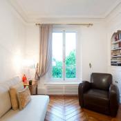 Paris 7ème, квартирa 2 комнаты, 50 m2
