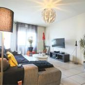 Villeurbanne, квартирa 3 комнаты, 70 m2