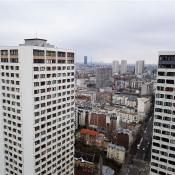 Paris 13ème, квартирa 2 комнаты, 44 m2