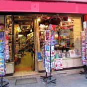 Paris 15ème, Boutique 2 pièces, 37 m2