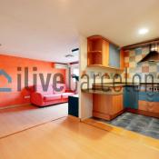 Barcelone, Appartement 3 pièces, 40 m2