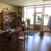 Valence, дом 5 комнаты, 130 m2