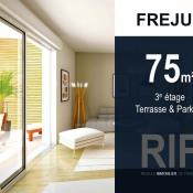 Fréjus, квартирa 4 комнаты, 75 m2