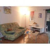 Mougins, квартирa 2 комнаты, 41,3 m2